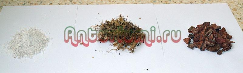 Перлит, мох Сфагнум, сосновая кора