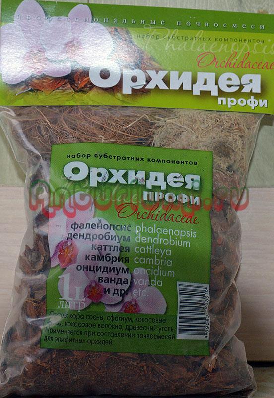 Субстратный компонент для Орхидей