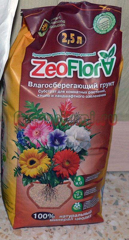 ЦеоФлора (ZeoFlora)