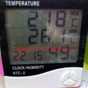 Домашняя метеостанция, контроль влажности